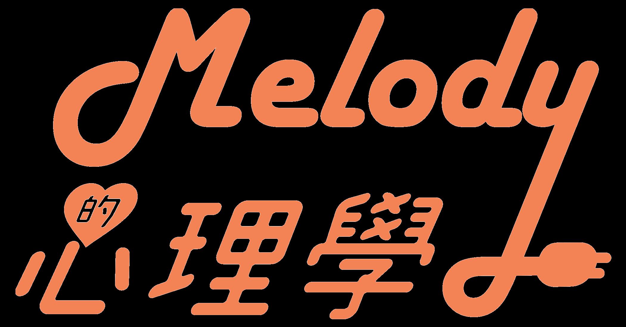 MelodyLiao