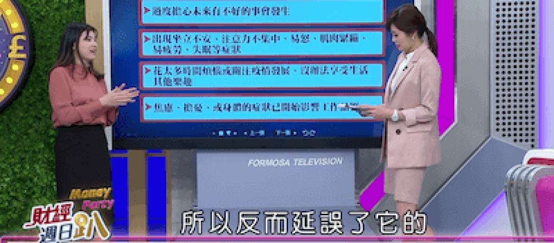 tvshow20200329