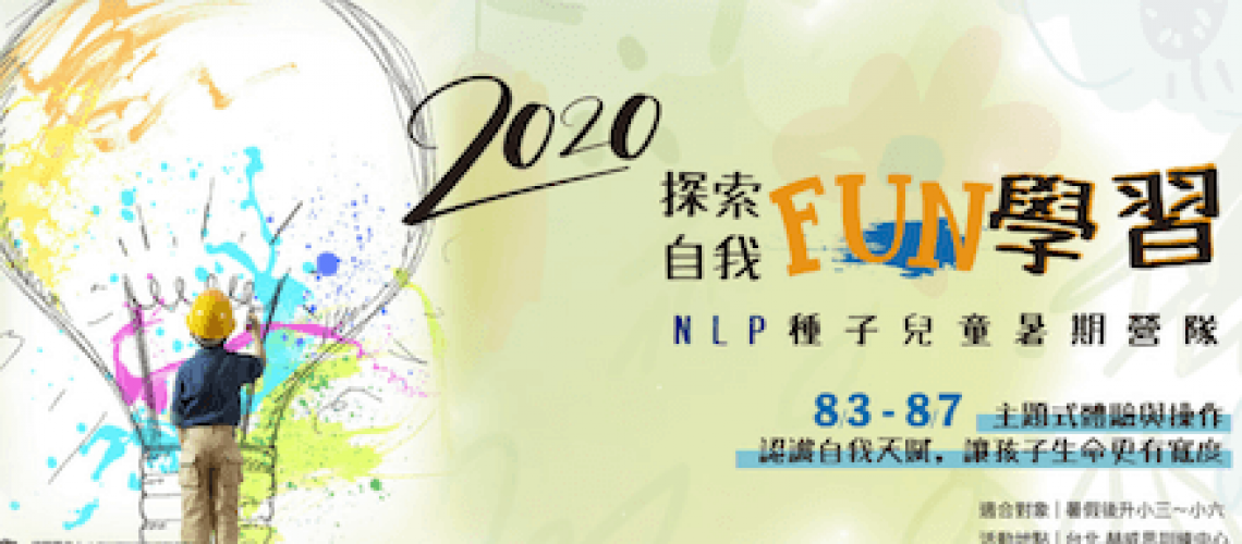 2020-nlp